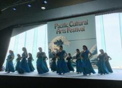 太平洋芸術祭